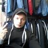 Аватарка пользователя Миша