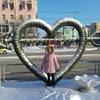 Аватарка пользователя Юля