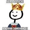 Аватарка пользователя krasnoschyok0